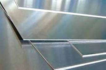 chapa de aluminio lisa en bruto